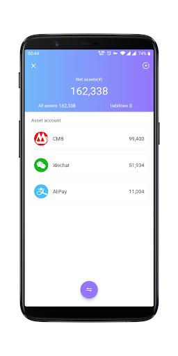 NaWallet - Pure accounting software screenshot 6