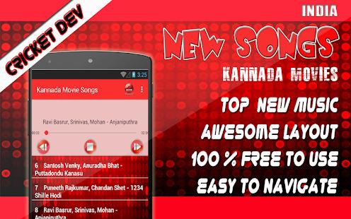 Songs Kannada Movie App - náhled