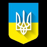Ukraine Coat of Arms - LWP