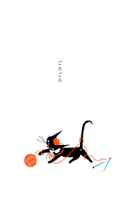 "[picture book] ""Purring"" black- screenshot thumbnail"