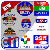 All Khmer TV HD