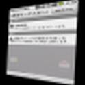 exsbar icon