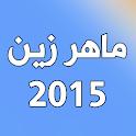 Islamic songs: Maher Zain 2015 icon