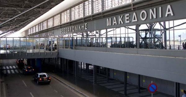 аэропорт Македония