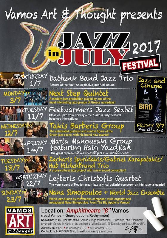VAMOS Jazz festival
