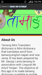 Tamang mini dictionary free apps on google play screenshot image stopboris Images