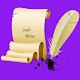 Download Jado Notes For PC Windows and Mac