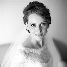 Wedding photographer Maksim Batalov (batalovfoto). Photo of 11.07.2016