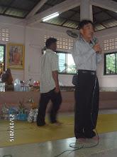 Photo: คำสั่ง ย้ายมาโรงเรียนบ้านหนองลาดควาย ๒๐ เมษายน ๒๕๒๖