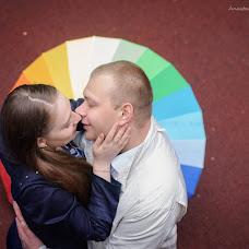 Wedding photographer Anastasiya Ger (NastyaGer). Photo of 22.11.2014