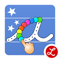 Cursive Writing Wizard Letters icon