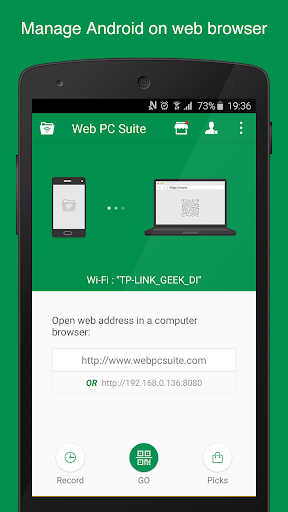 Web PC Suite - 파일 전송 앱