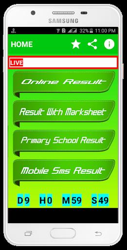HSC Result 2018 With Marksheet Screenshot 1