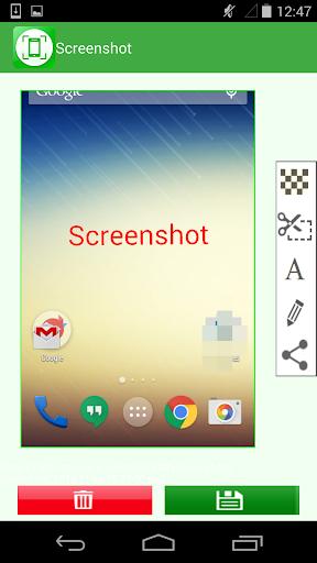 Screenshot 1.2.97 PC u7528 6