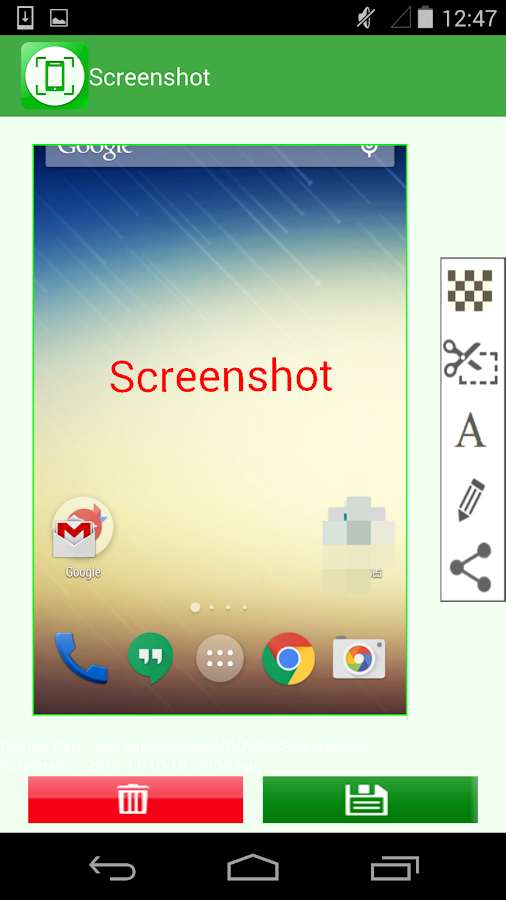 Screenshot- screenshot