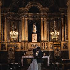 Wedding photographer Dani Nuda (daninuda). Photo of 09.08.2016