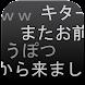 NicoL - ニコニコ動画オフラインプレイヤー!