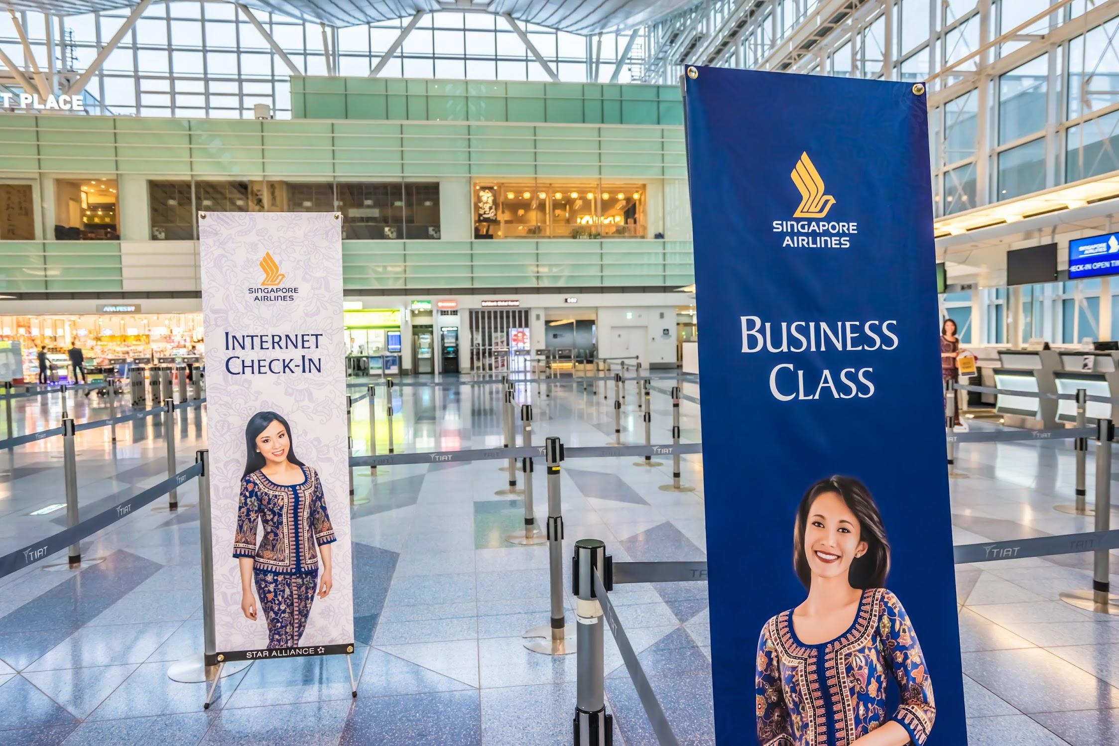 Haneda Airport Singapore Airlines