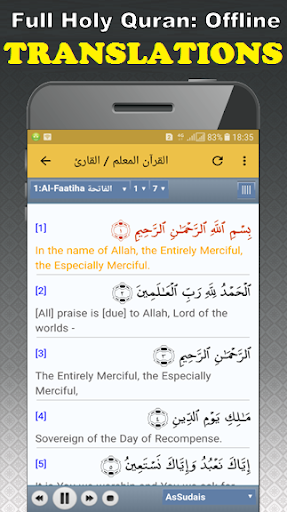 sudais quran mp3 free download