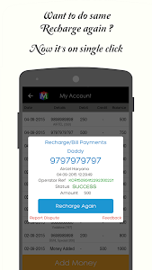 MobiLess - Online Recharge screenshot 6