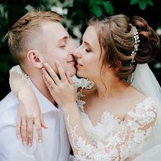 Wedding photographer Irina Siverskaya (siverskaya). Photo of 21.07.2018