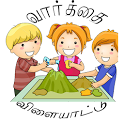 Tamil Word Game icon