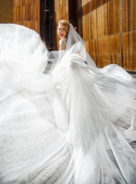 Wedding photographer Anastasiya Belskaya (belskayaphoto). Photo of 18.07.2017