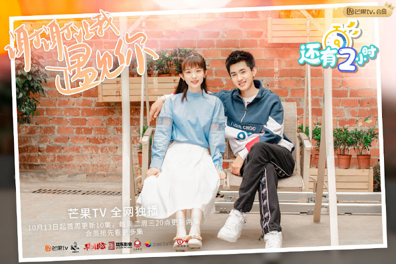 Meeting You China Web Drama