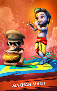 Little Singham 3