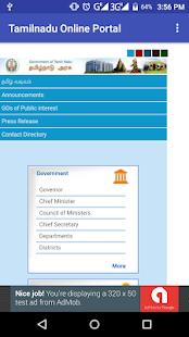 Tamilnadu Online Portal - náhled