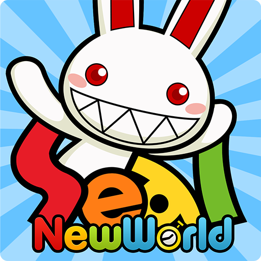 Download Seal:New World