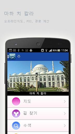 마하 치 칼라오프라인맵