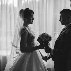 Wedding photographer Dіana Zayceva (zaitseva). Photo of 20.01.2019