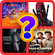 Guess The Movie Quiz (game)