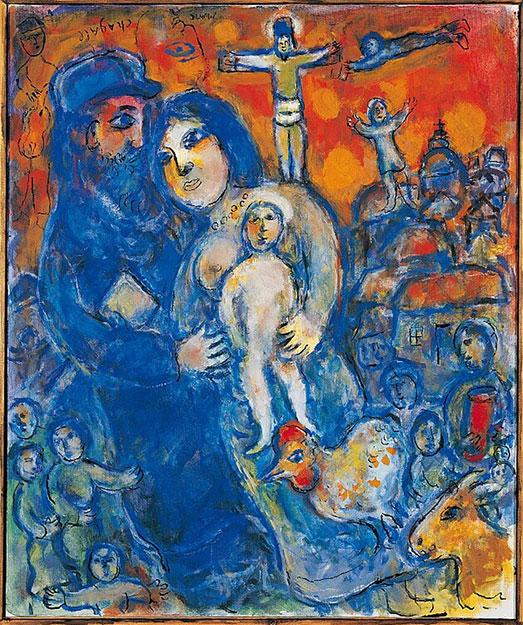 Марк Шагал. Святое Семейство.
