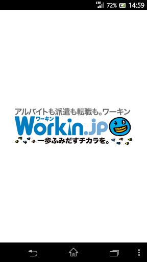 Workin.jp 1.0.5 Windows u7528 1