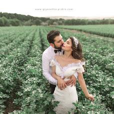 Wedding photographer Giyasettin Piskin (giyasettin). Photo of 21.07.2018