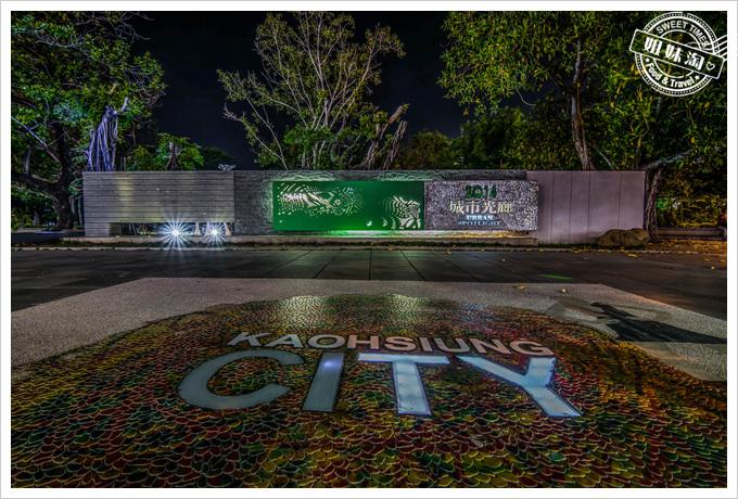 中央公園城市光廊