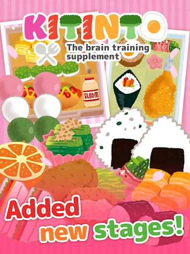 Bento Jigsaw Puzzle Game -KITINTO- apkpoly screenshots 7