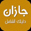 Adel Jurebi - Logo
