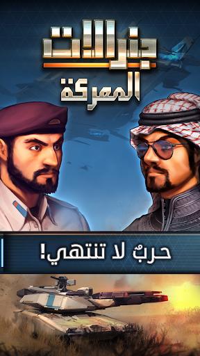 Battle Generals 1.3.7 androidappsheaven.com 1