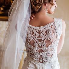Wedding photographer Yuka Ryzhova (Yuka). Photo of 17.09.2015