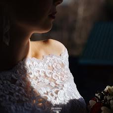 Wedding photographer Maksim Drozhnikov (MaximFoto). Photo of 24.04.2018