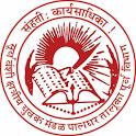 Suryavanshi Kshatriya Yuvak Mandal, Palghar 1.0  APK