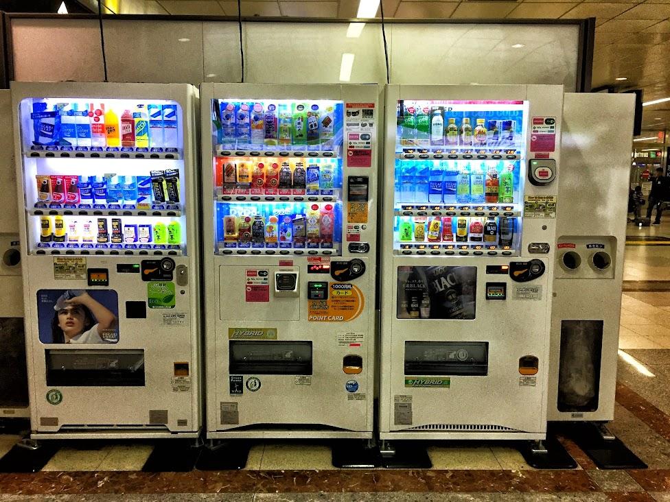 japońskie automaty