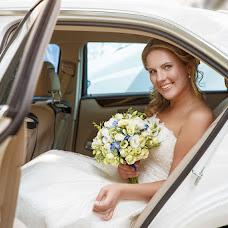 Wedding photographer Natalya Kurysh (nkuryish). Photo of 18.12.2014