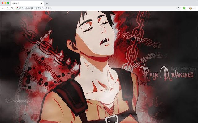 Eren Yeager New Tab Customized Wallpapers Hd