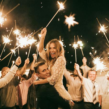 Wedding photographer Elena Ivasiva (Friedpic). Photo of 16.03.2018