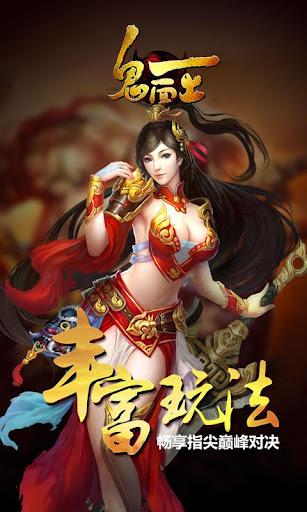 兰陵王 动作武侠RPG手游
