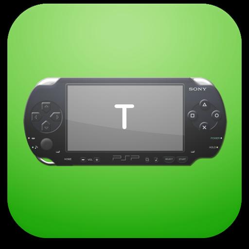 Emulator for PSP Cool 2017